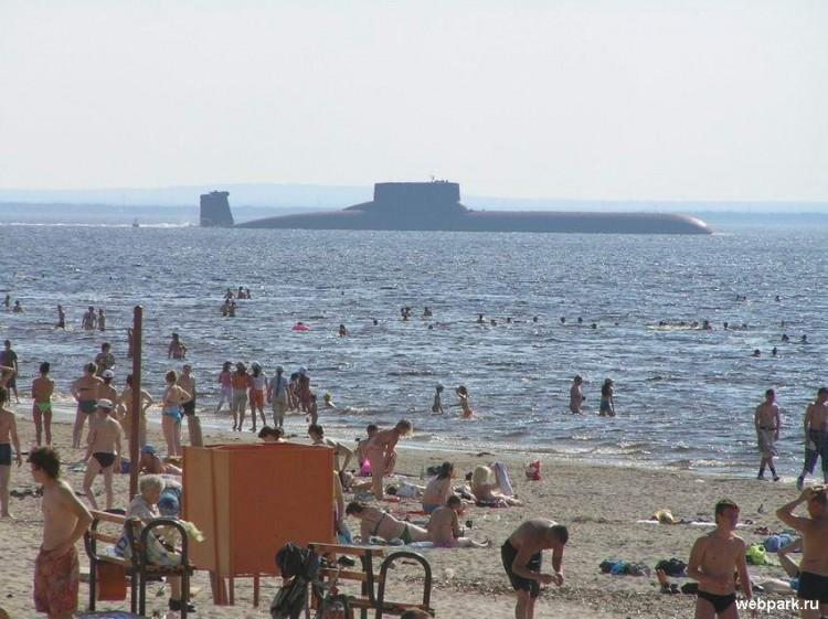 Playa rusa